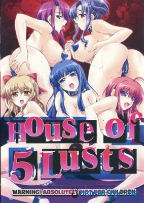 Reijoku no Yakata / House of 5 Lusts