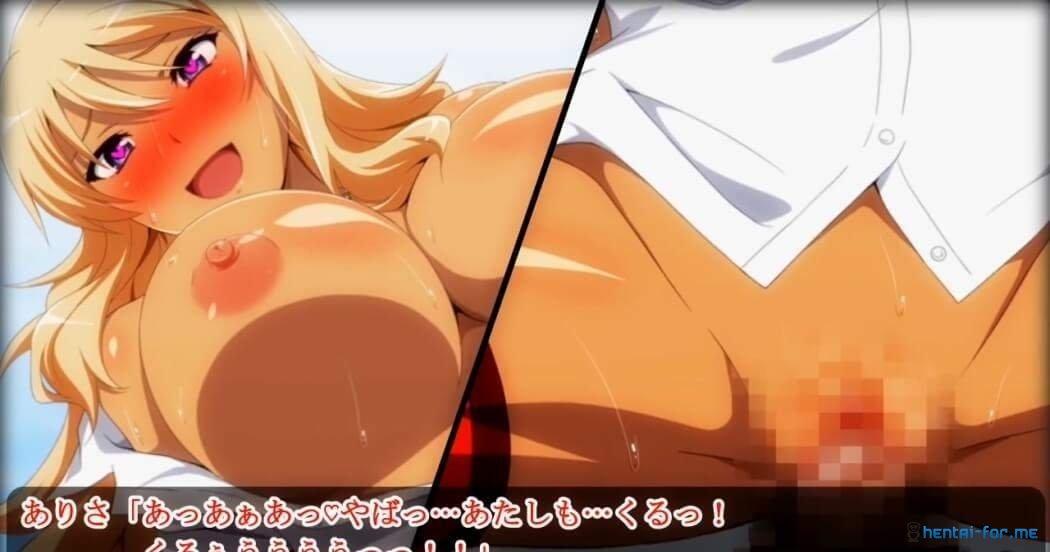 Hentai survive ookiku naare 039get big039 - 3 7